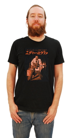 EDDIE COCHRAN: 'JAPANESE TEXT' T-SHIRT