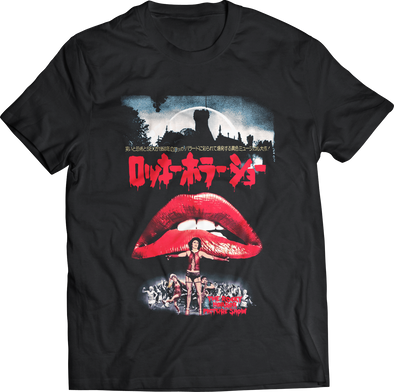 ROCKY HORROR PICTURE SHOW JAPANESE POSTER BLACK T-SHIRT