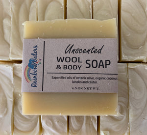 Handcrafted Wool Soap Bar, unscented