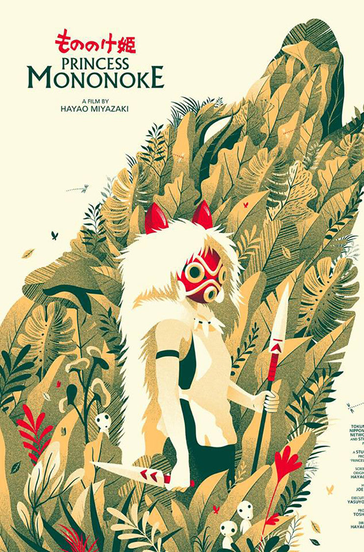 Art, Film, Spoke Art, Miyazaki, Film Directors, Japanese Art, Film Posters