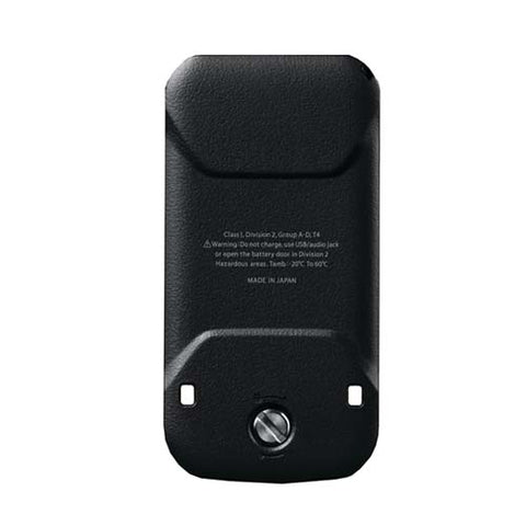 DuraXV Extreme E4810 Battery Door - Accessory Solutions