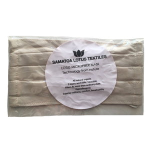 Lotus Microfiber Natural Face Mask