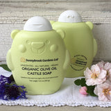 Unscented Organic Olive Oil Castile Liquid Soap