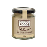 Natural Macadamia Spread 170g