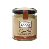 Roasted Macadamia Nut Spread 170g