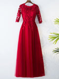 Chic A-line Scoop Floor Length Tulle Burgundy Applique Prom Dress Evening Dress AM330