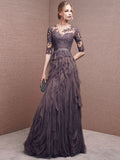 A-line Bateau Floor Length Tulle Prom Dress Evening Drsess With Appliques SKA051