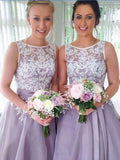 2017 A-line Bateau Tulle Prom Dress Bridesmaid Dress SKY433