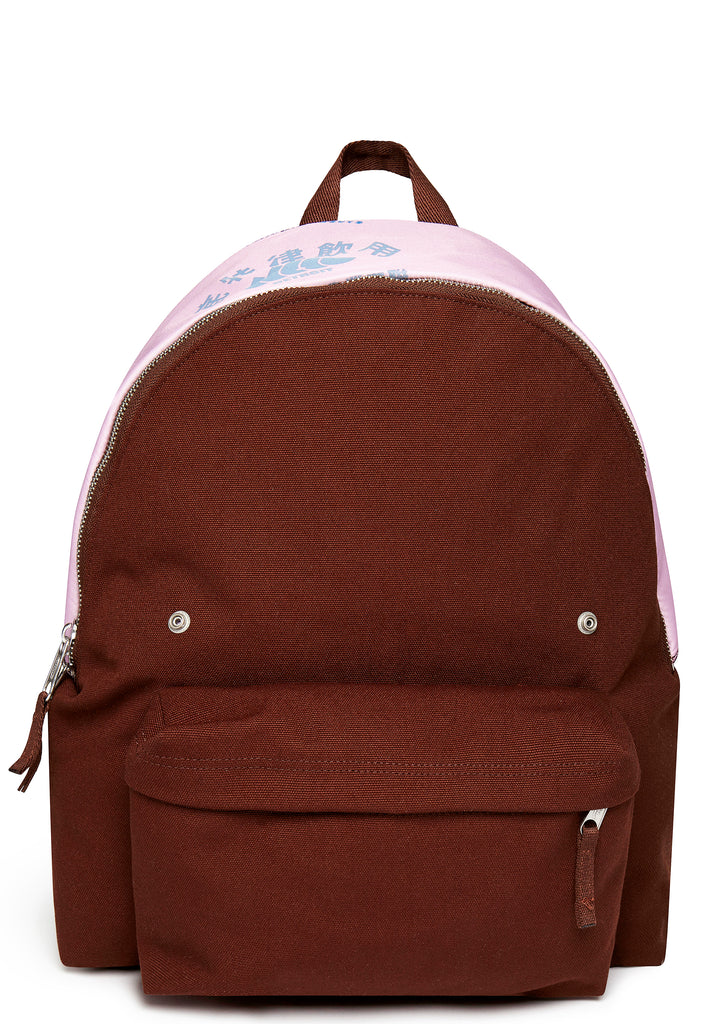 Raf Simons Padded Pak'r Backpack in Brown
