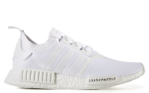 AW17 NMD_R1 Primeknit (BZ0221) in White