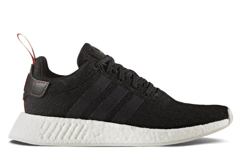 AW17 NMD R2 in Core Black/Future Harvest (CG3384)