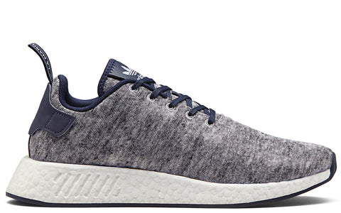 SS18 UA&Sons NMD R2 in Core Heather/Matte Silver (DA8834)