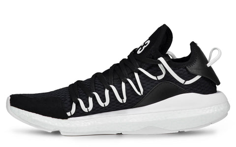SS18 Kusari in Core Black/Core White (DB2079)