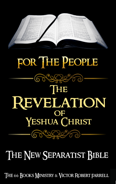 The REVELATION of Yeshua Christ