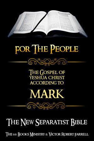 The Gospel According to St. Mark - (NSB) 'For The People'