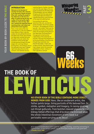 Bible Book Overview | Leviticus | 03 of 66 |