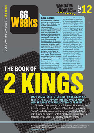 Bible Book Overview | 2 Kings | 12 of 66 |
