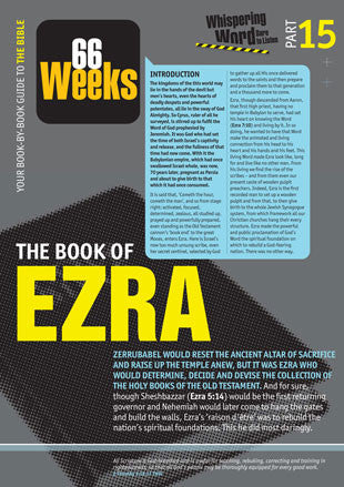 Bible Book Overview | Ezra | 14 of 66 |