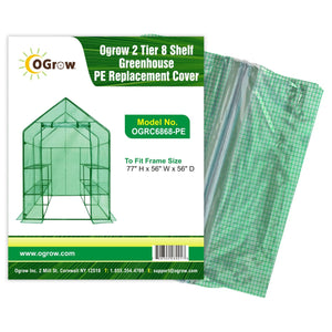 oGrow 2 Tier 8 Shelf Greenhouse Pe Replacement Cover - To Fit Frame Size 77 H X 56 W X 56 D - Greenhouses & Accessories