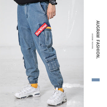 AUGRAW Jean Pants