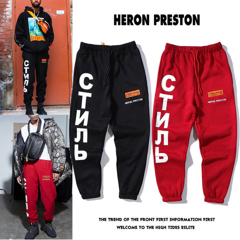 NT Pure color pants