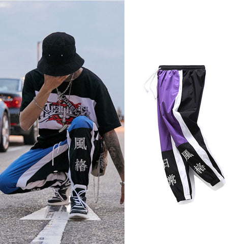 Daily Style sport pants