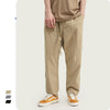 FV 2020 Pure color pants