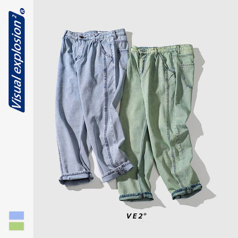 VE2 Pure color jean pants
