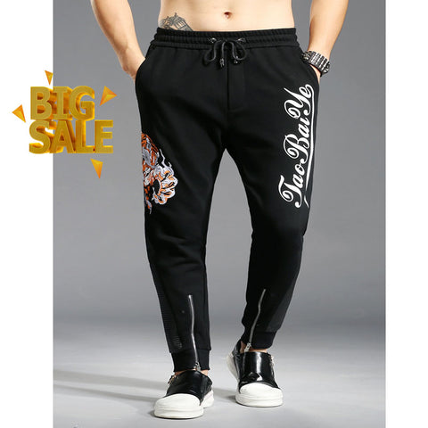 Original embroidery zipper casual pants