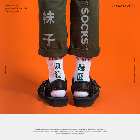 INF Not waking up Socks(1set=2pairs)