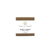 Baby Soap with Carrot + Argon