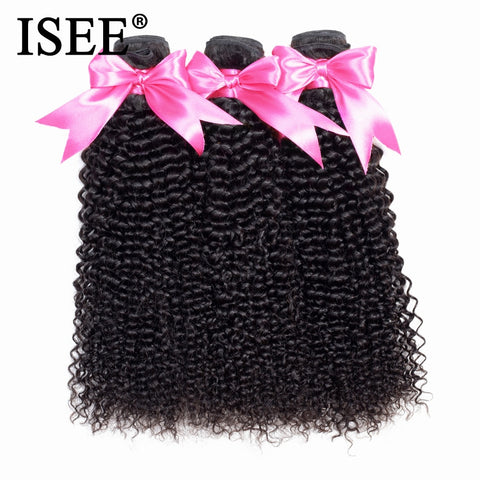 ISEE HAIR 3 Bundles Kinky Curly Hair Weaves 100% Remy Human Hair Extension Natural Color Brazilian Hair Weave Bundles