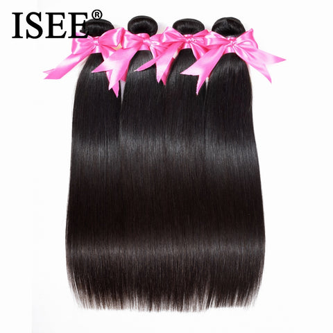 ISEE Brazilian Straight Hair Extension Human Hair Bundles 100% Remy Hair Weaves 4 Bundles Hair Bundles Deal Natural Color