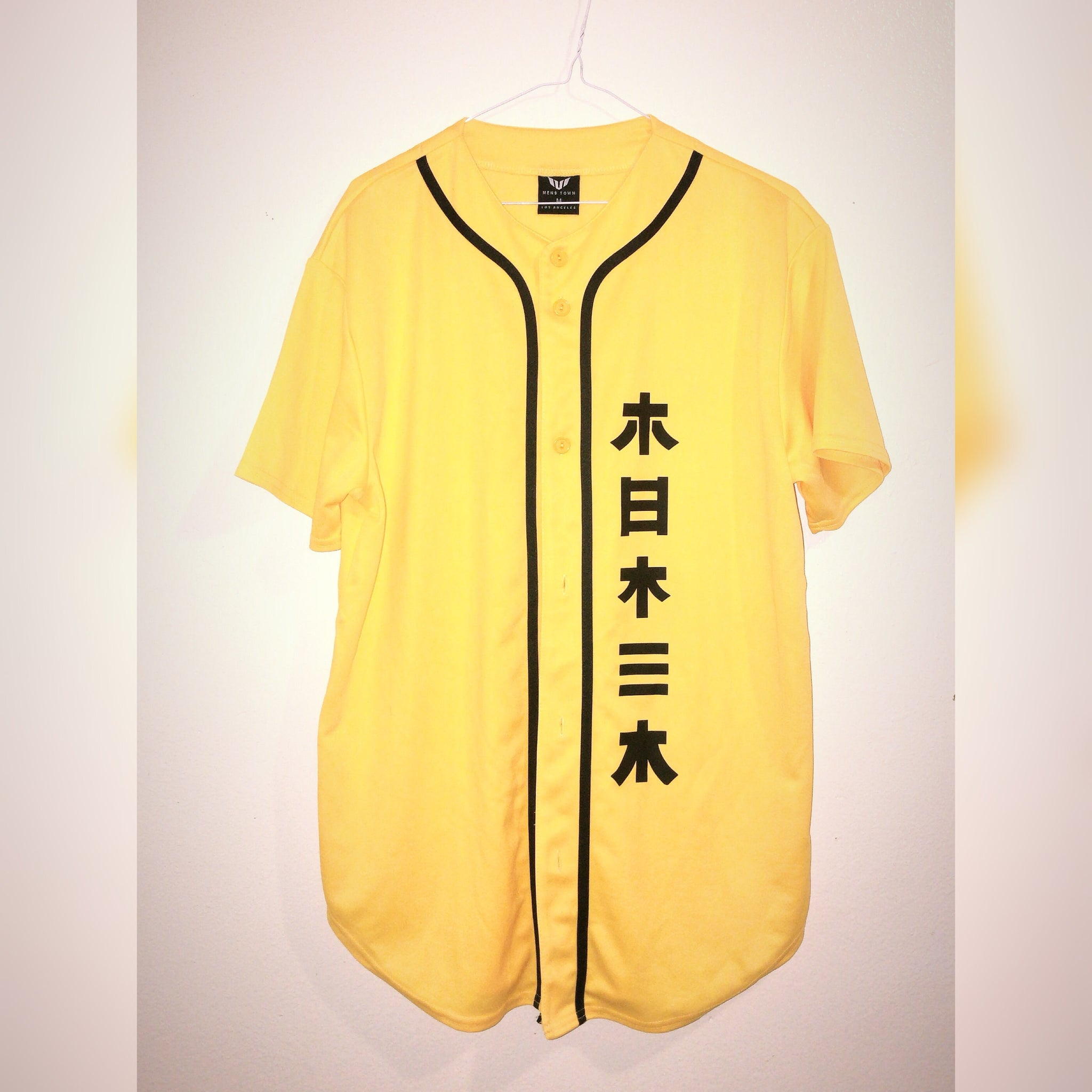Wolves Howl Baseball Jersey (Yellow)