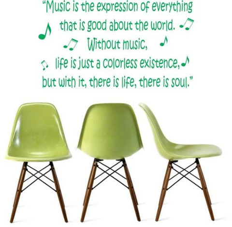 Music Is the Expression Quote Wall Decal Sticker Mural Decor Nursery Guitar Song - ezwalldecals vinyl decal - vinyl sticker - decals - stickers - wall decal - jdm decal - vinyl stickers - vinyl decals - 1