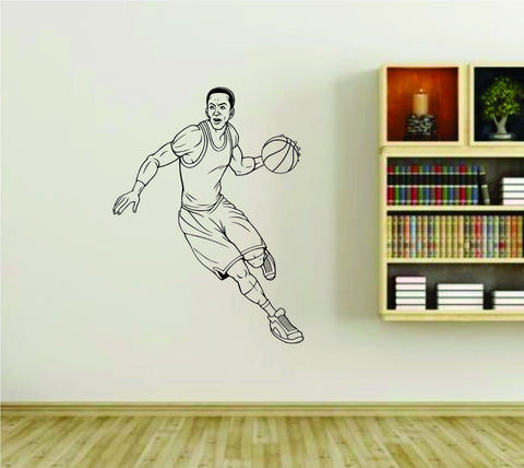 Basketball Player Version 102 Sports Vinyl Wall Decal Sticker - ezwalldecals vinyl decal - vinyl sticker - decals - stickers - wall decal - jdm decal - vinyl stickers - vinyl decals - 1
