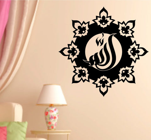 Allah Symbol Words Quotes Vinyl Wall Decal Sticker Art Graphic - ezwalldecals  - vinyl decal - vinyl sticker - decals - stickers - wall decal - jdm decal - vinyl stickers - vinyl decals - 1