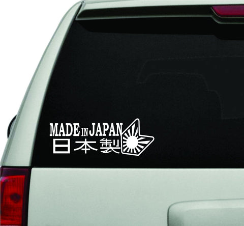Made In Japan Version 101 JDM Car Truck Window Windshield Lettering Decal Sticker - ezwalldecals vinyl decal - vinyl sticker - decals - stickers - wall decal - jdm decal - vinyl stickers - vinyl decals - 1
