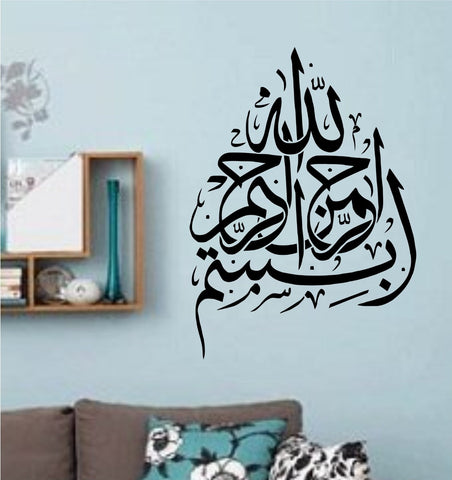 Arab Persian Islam Caligraphy Version 101 Words Quotes Vinyl Wall Decal Sticker - ezwalldecals vinyl decal - vinyl sticker - decals - stickers - wall decal - jdm decal - vinyl stickers - vinyl decals - 1