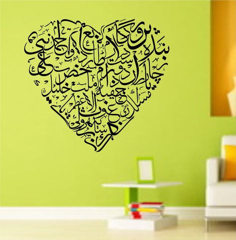 Arab Persian Islam Caligraphy Heart Version 104 Words Quotes Vinyl Wall Decal Sticker - ezwalldecals  - vinyl decal - vinyl sticker - decals - stickers - wall decal - jdm decal - vinyl stickers - vinyl decals - 1