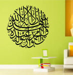 Arab Persian Islam Caligraphy Version 102 Words Quotes Vinyl Wall Decal Sticker - ezwalldecals vinyl decal - vinyl sticker - decals - stickers - wall decal - jdm decal - vinyl stickers - vinyl decals - 1
