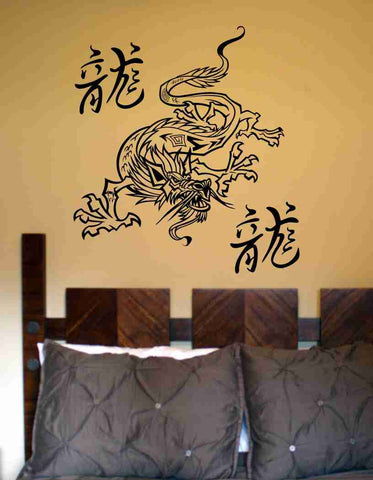 Dragon Version 125 Decal Sticker Wall Art Graphic Dragons Cartoon - ezwalldecals  - vinyl decal - vinyl sticker - decals - stickers - wall decal - jdm decal - vinyl stickers - vinyl decals - 1