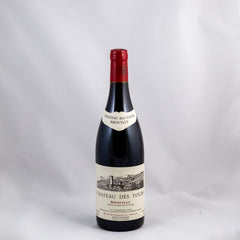Burgundy Mixed Case