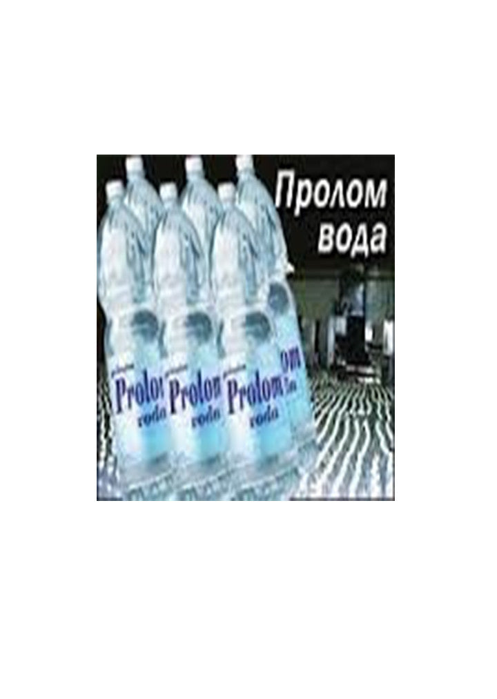 Prolom spring water 1,5l x 6pcs (1 BOX )