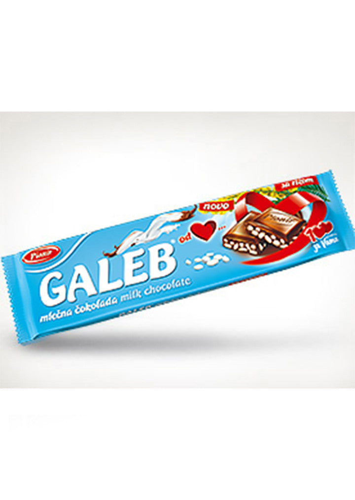 Pionir - Galeb Milk Chocolate With Rice 180g