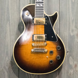 Gibson Les Paul 25/50 Anniversary w/ OHSC (Vintage - 1979)