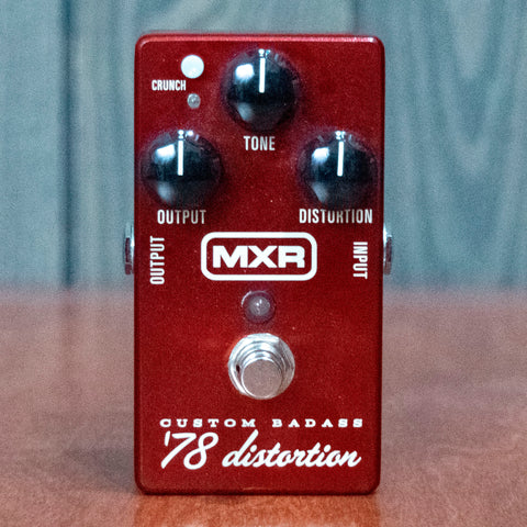 Used MXR Dyna Comp