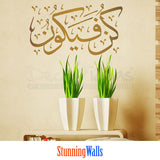 Calligraphy Islamic Art Wall Sticker D-50040-D