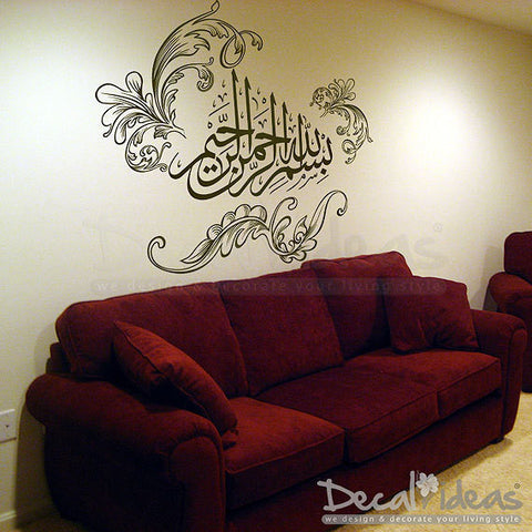 Islamic Calligraphy Wall Decal - Bismillah Wall Decal Art -  bismilah Wall vinyl Sticker - Islamic Wall Decal D-50019-D