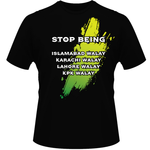 Stop Being T-Shirt